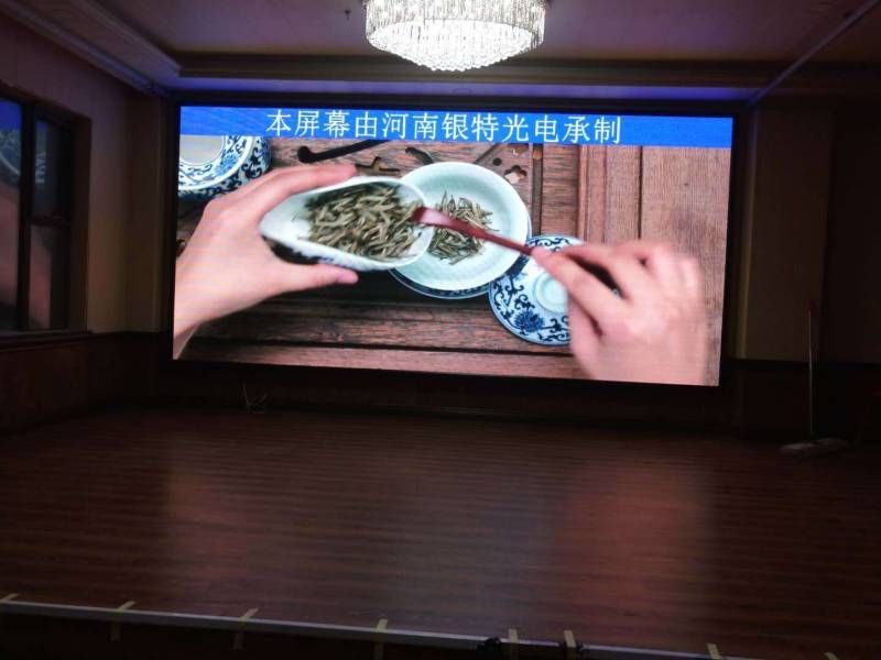 郑州市某单位宴会厅高清LED全彩屏