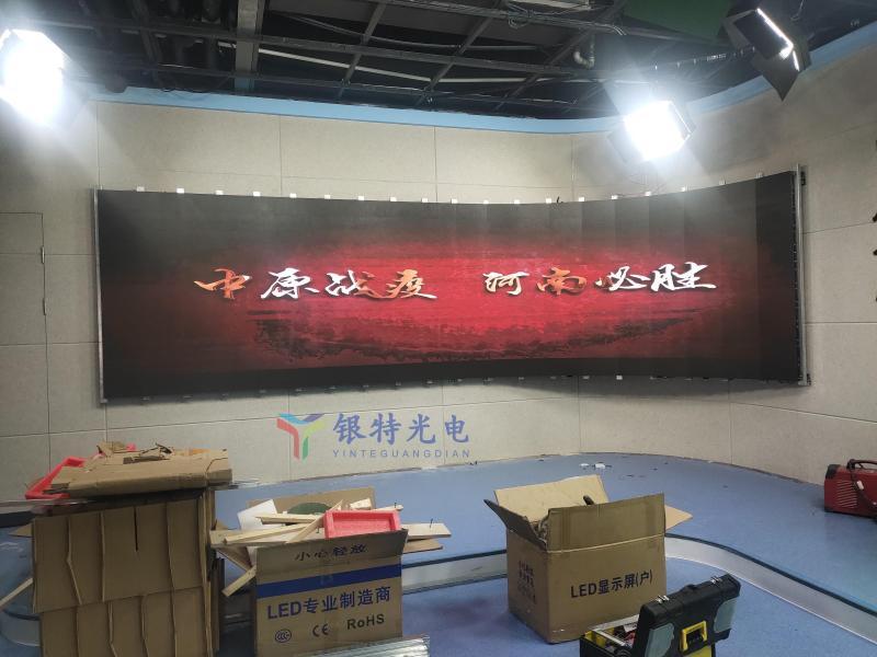 河南医学科普协会录播室高清显示屏