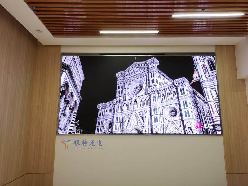 郑州中牟某便民服务中心高清LED全彩屏