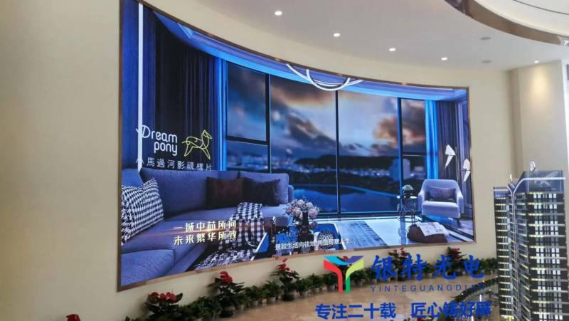 河南某地产集团售楼部高清LED全彩屏