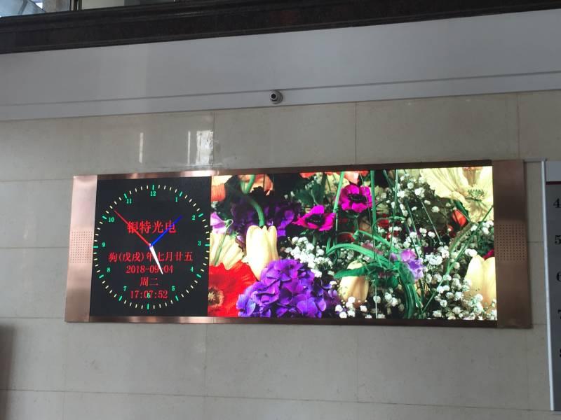 郑州经开区某写字楼大堂LED全彩显示屏
