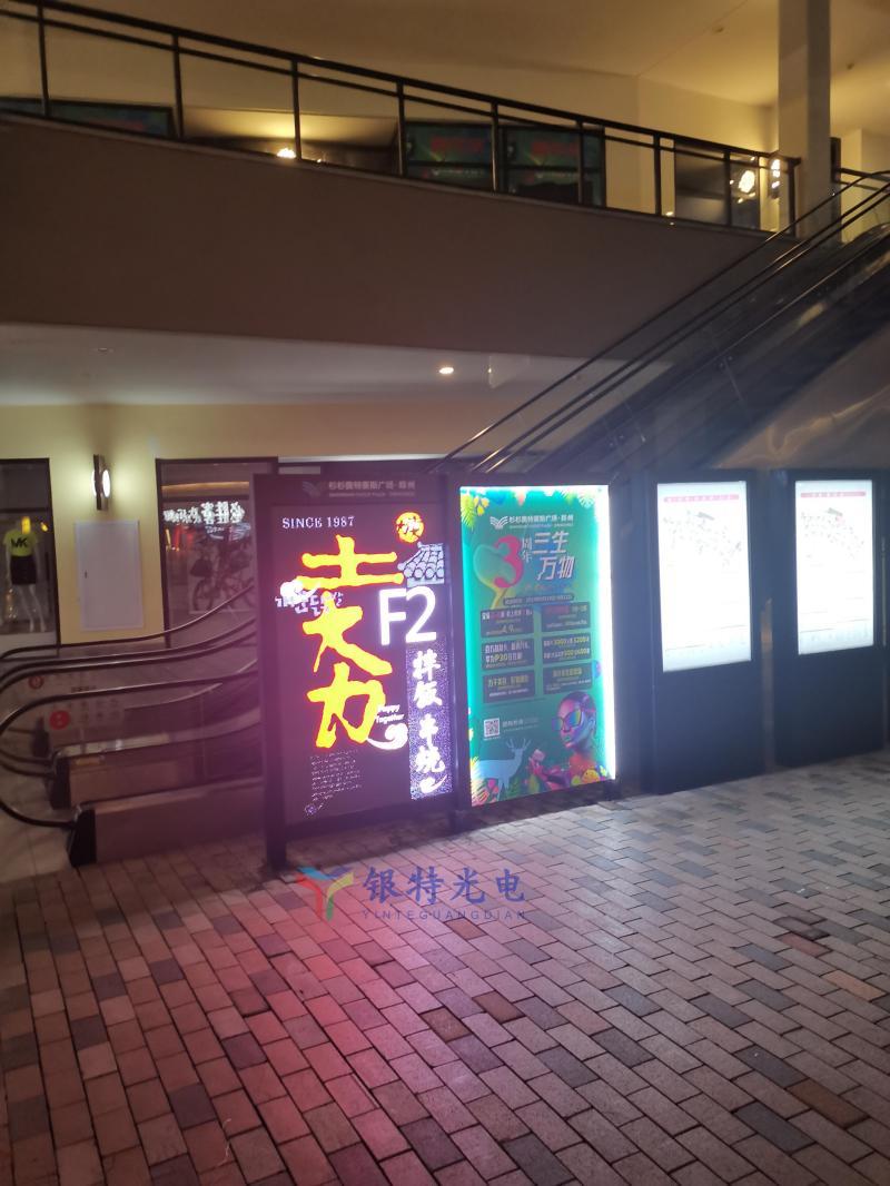 郑州市某购物广场户外高清LED全彩屏