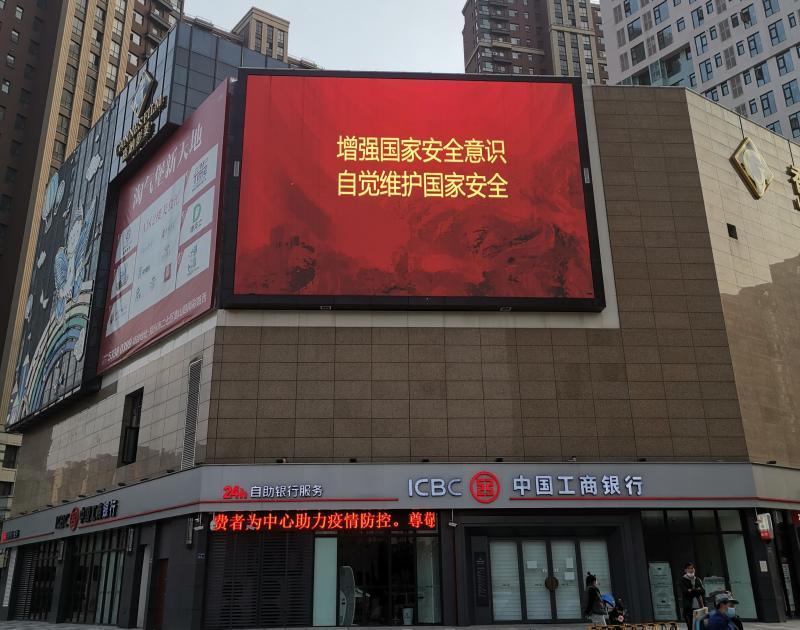 河南某商业广场户外LED全彩显示屏