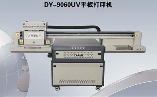 贵州UV平板打印机