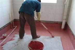 汉阳卫生间防水补漏