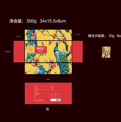 济南包装设计--澳门大阳城项目案例(古妍生物阿胶糕)