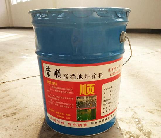 郑州环氧自流平