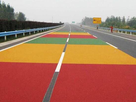 彩色防滑路面施工