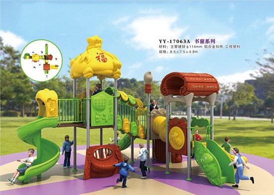 大型幼兒園玩具