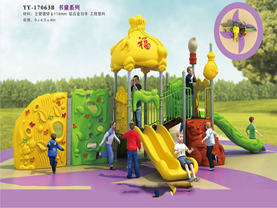 幼兒園大型玩具厂家