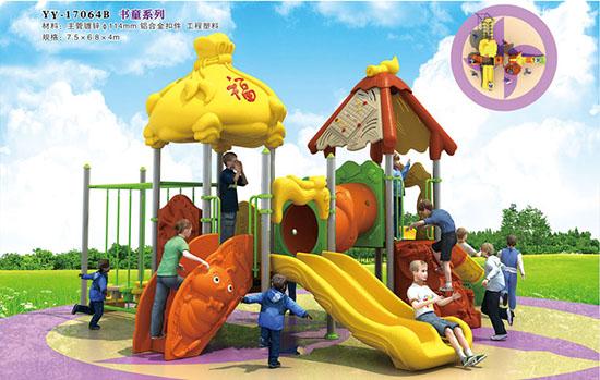幼兒園戶外大型玩具
