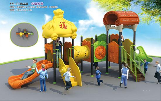 河南大型幼兒園玩具厂