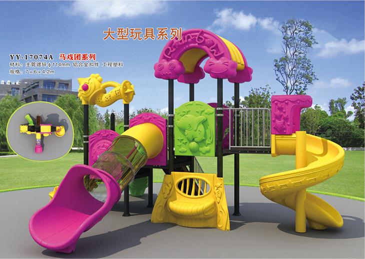 河南幼儿园玩具滑梯