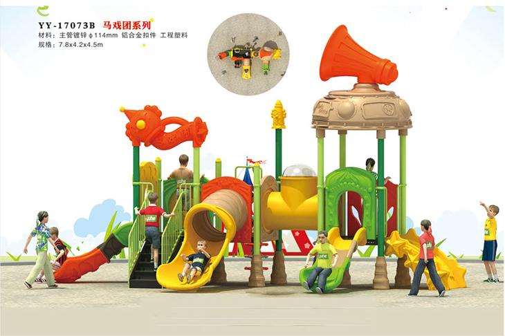 郑州幼儿园大型玩具批发