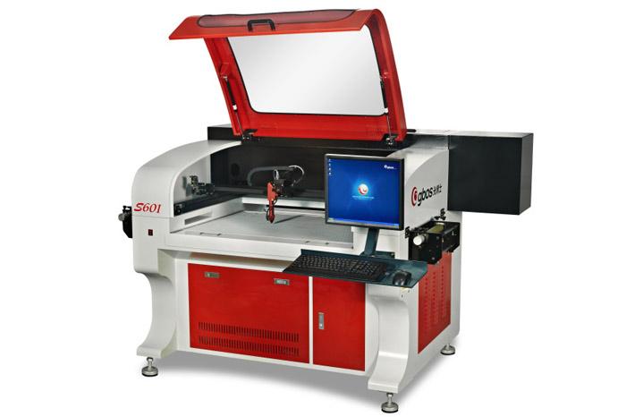 智能摄像定位商标激光切割机