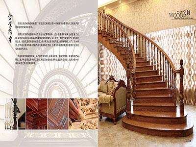 石家庄楼梯安装