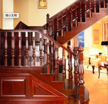 唐山石家庄实木楼梯