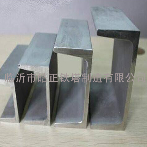 10#槽钢价格多少钱一根