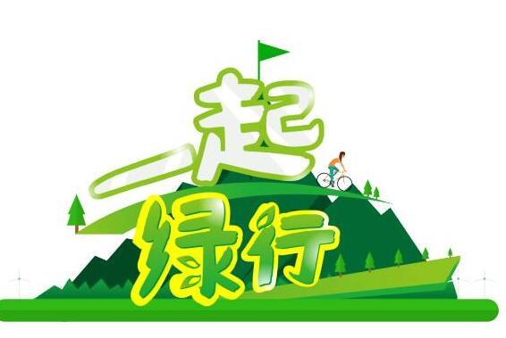 天津回收废旧金属