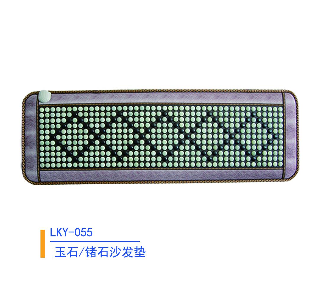 玉石锗石沙发垫055