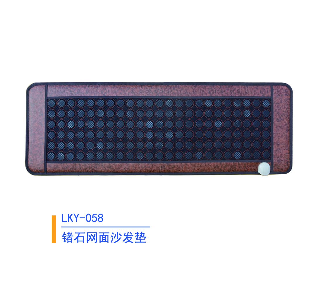 锗石网面沙发垫058
