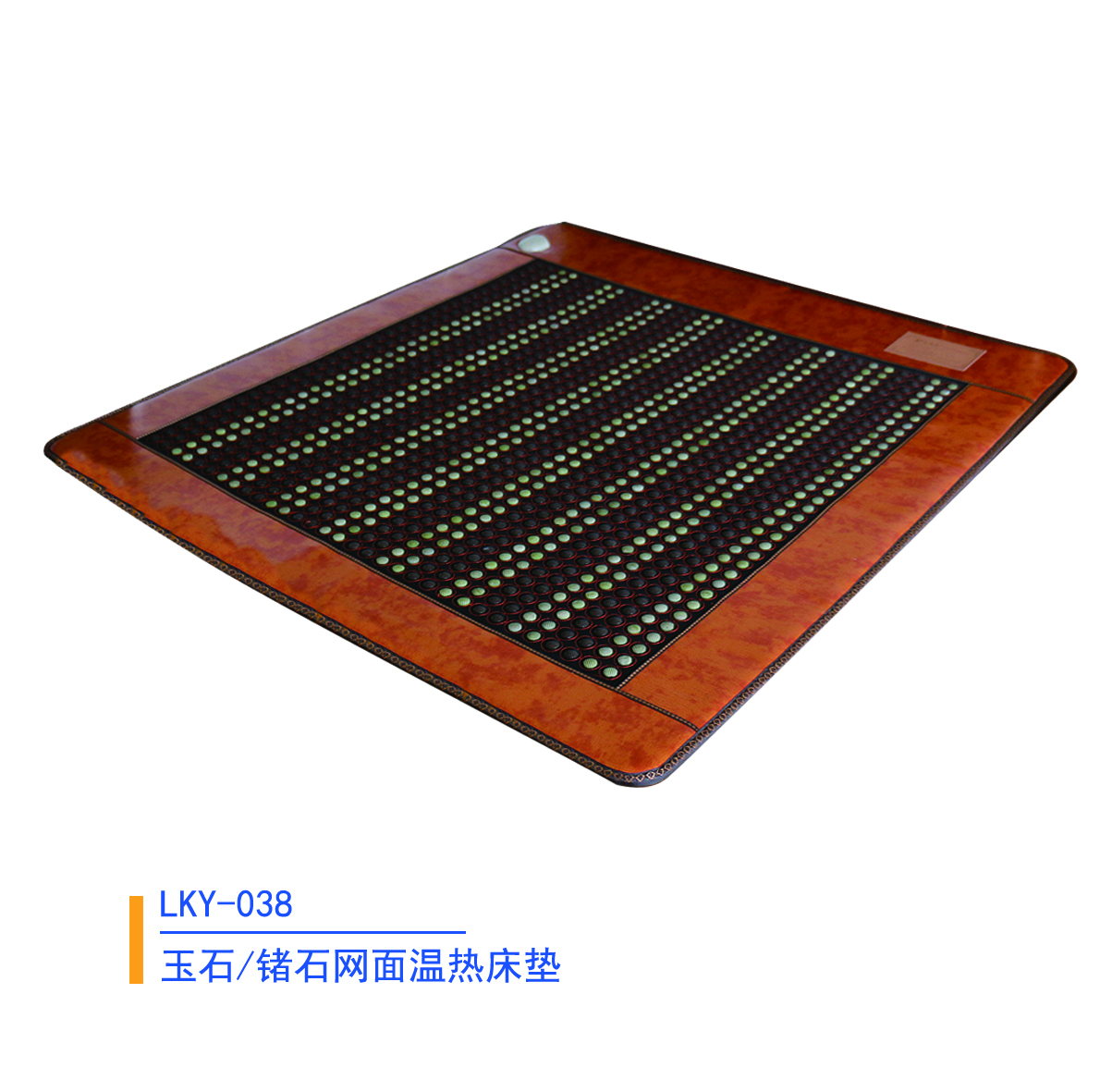 玉石锗石网面温热床垫038