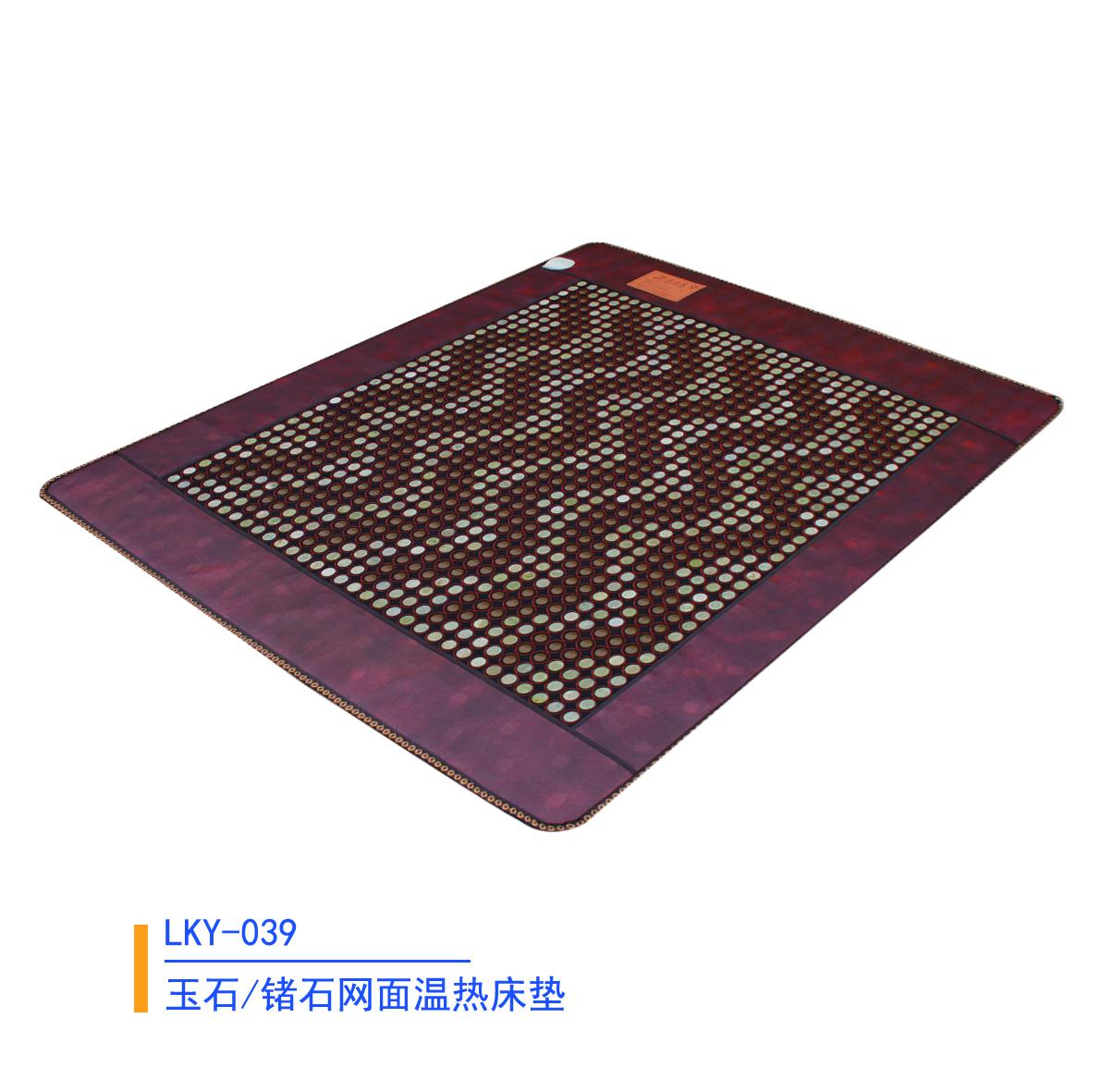 玉石锗石网面温热床垫039
