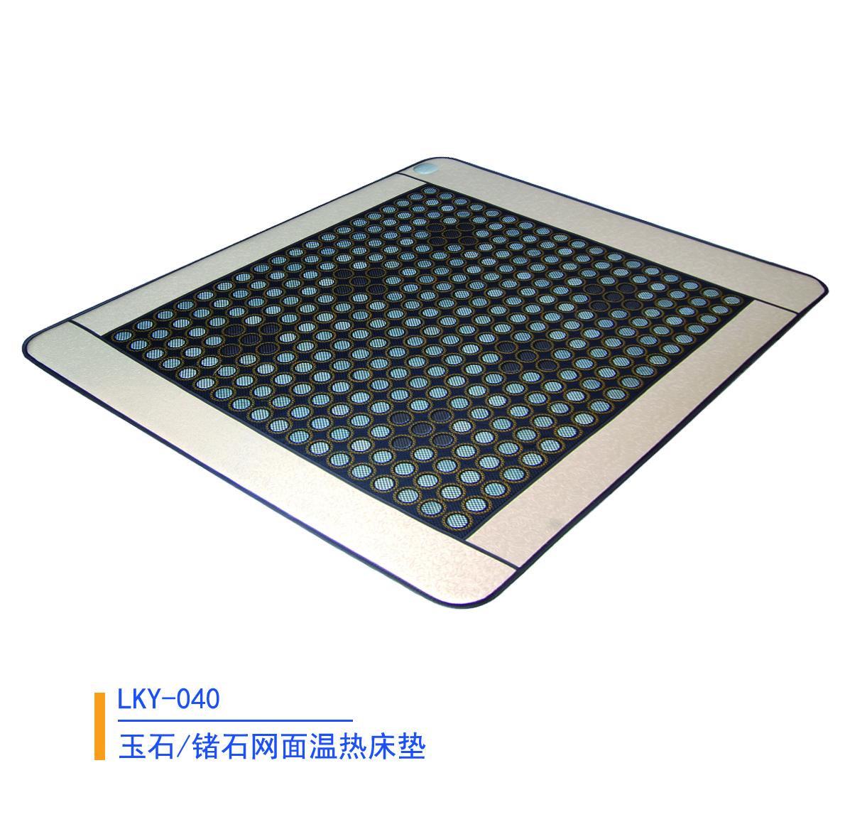 玉石锗石网面温热床垫040