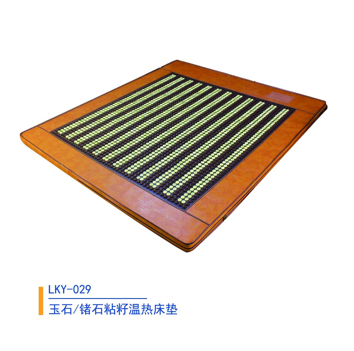 玉石锗石粘籽温热床垫029