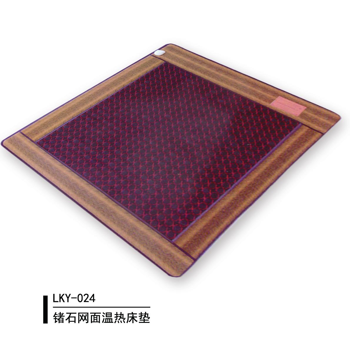 锗石网面温热床垫024