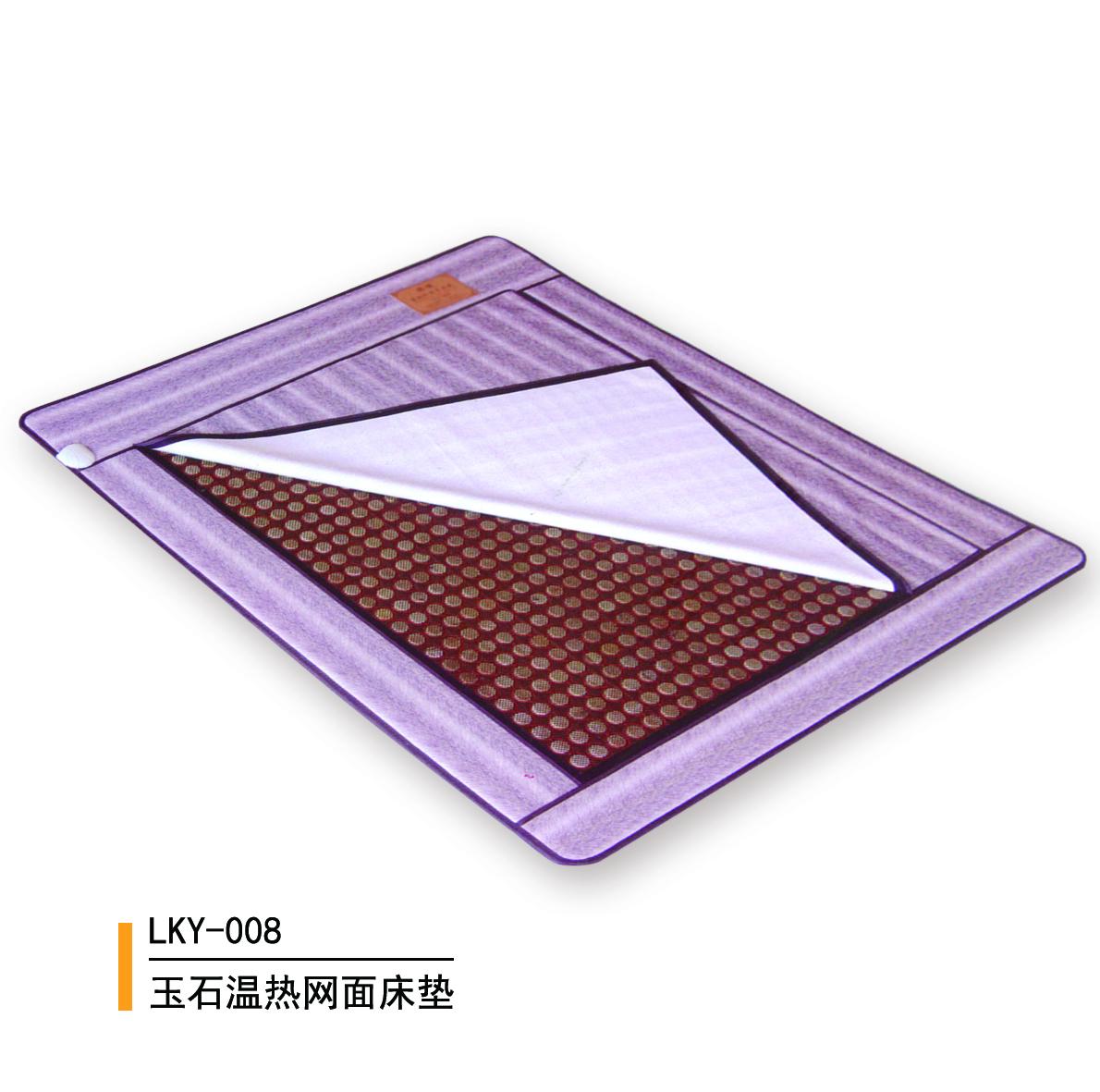 玉石温热网面床垫008