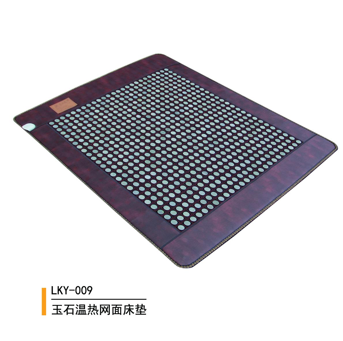 玉石温热网面床垫009