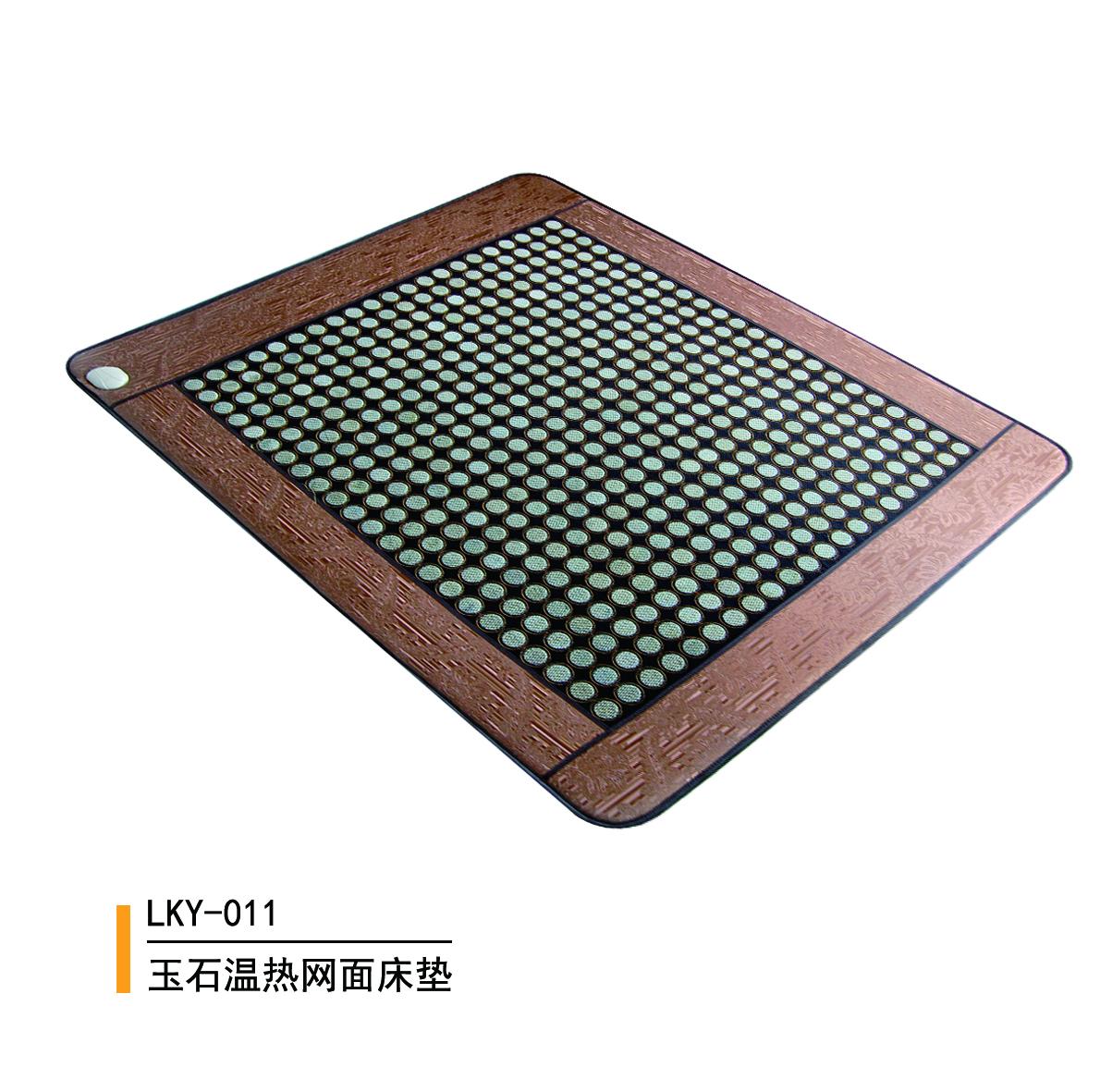 玉石温热网面床垫011