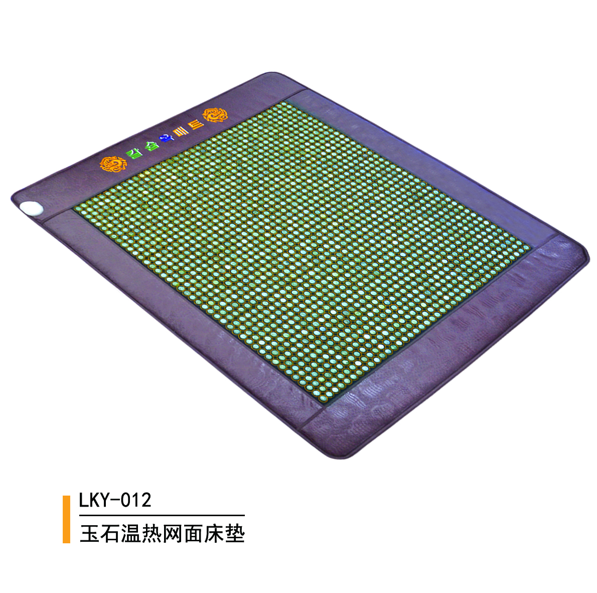 玉石温热网面床垫012