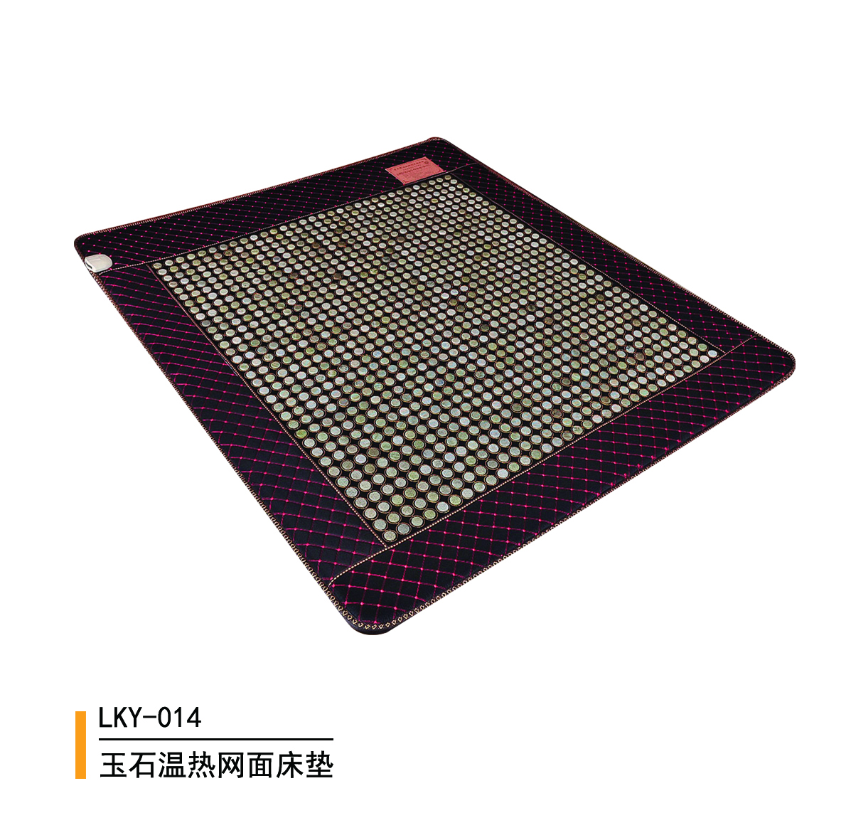 玉石温热网面床垫014