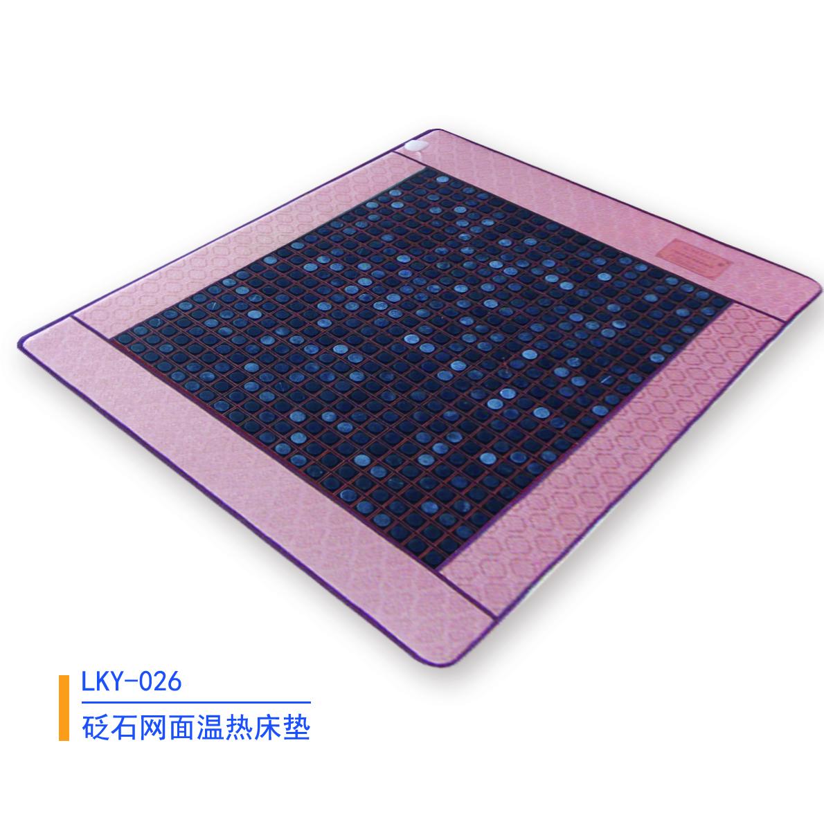 砭石网面温热床垫026