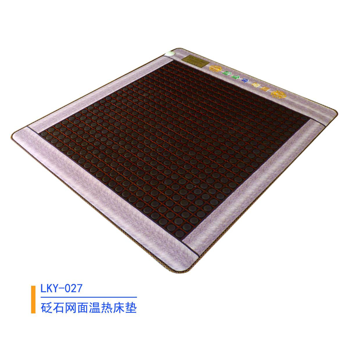 砭石网面温热床垫027