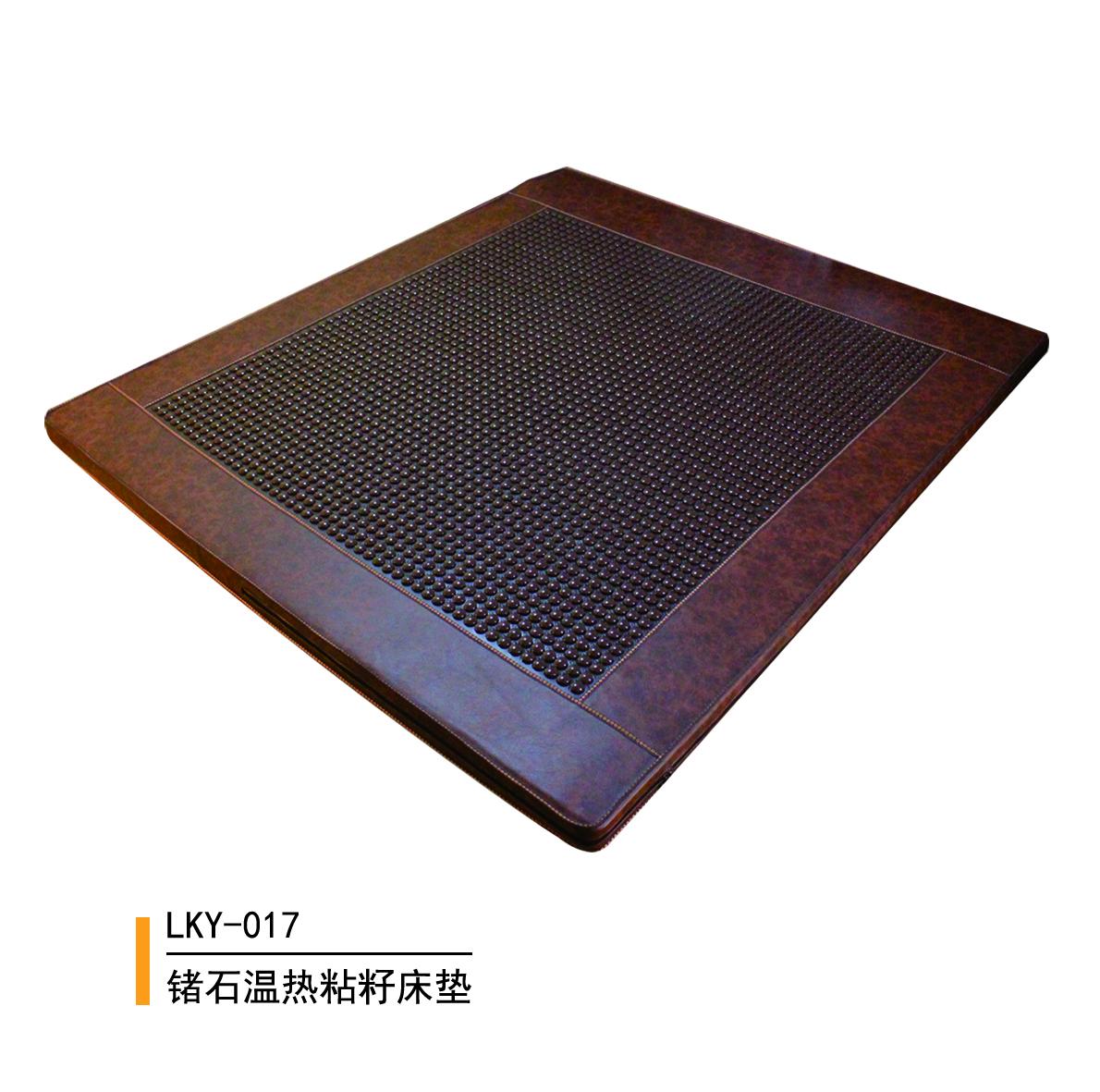 锗石温热粘籽床垫017