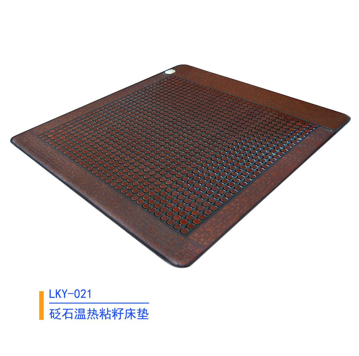 锗石温热粘籽床垫021