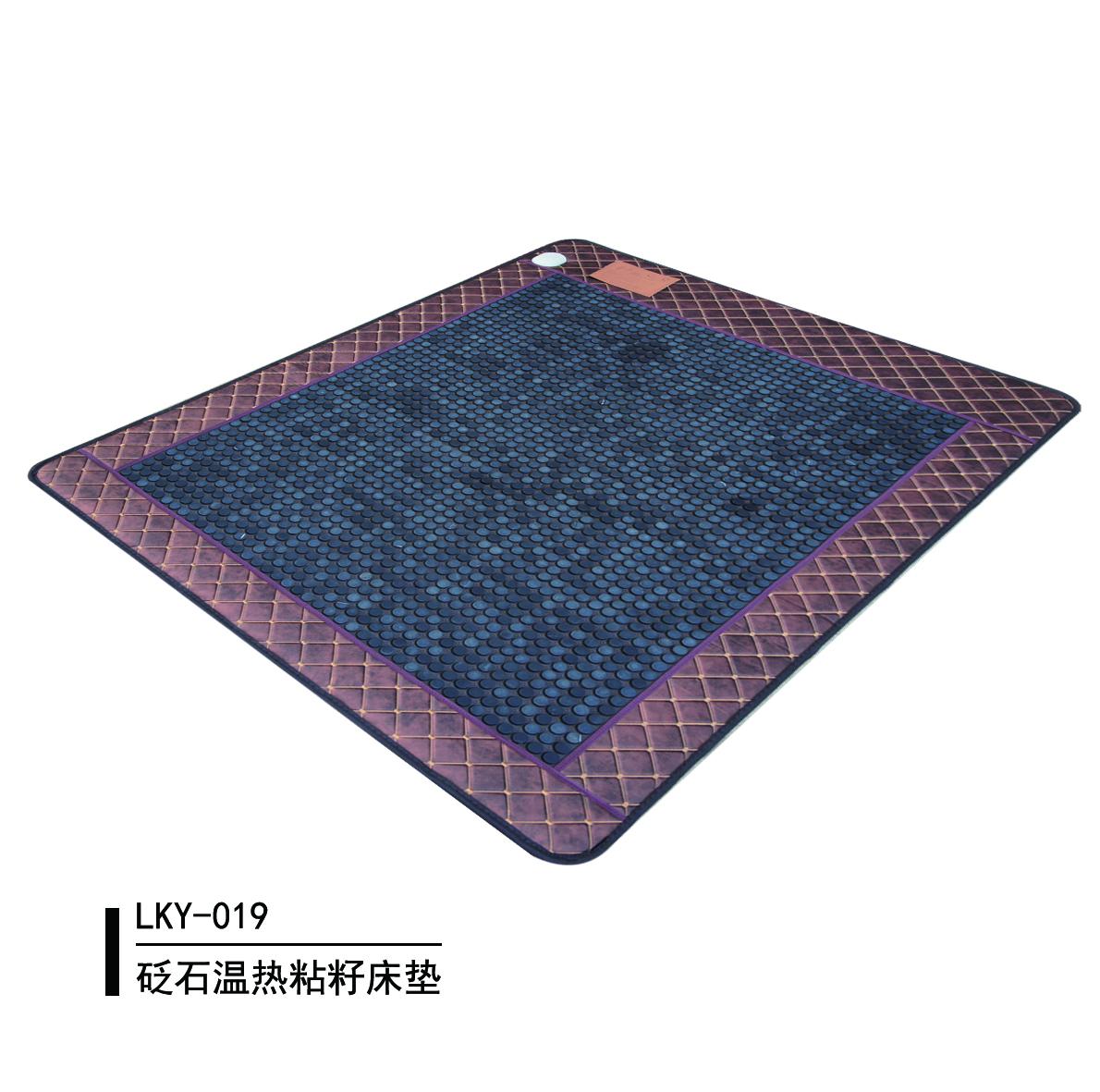 温热粘籽砭石床垫019