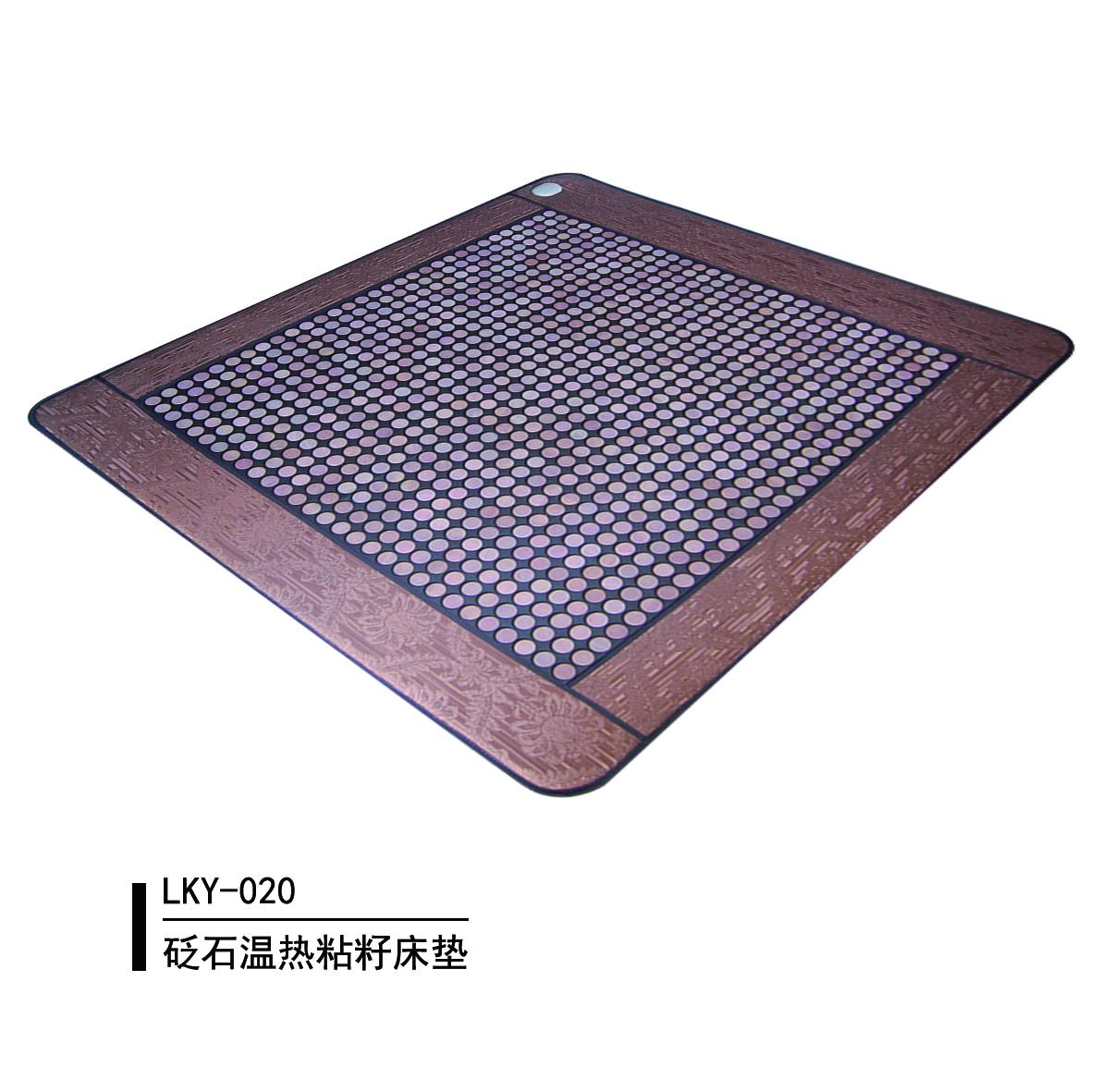 温热粘籽砭石床垫020