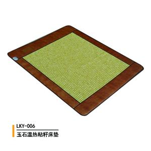 高品质玉石床