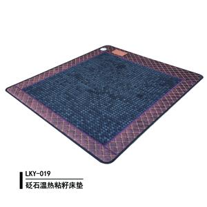 专用砭石床垫