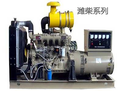 石家庄柴油发电机