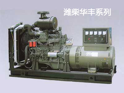 山东发电机