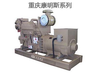 天津发电机