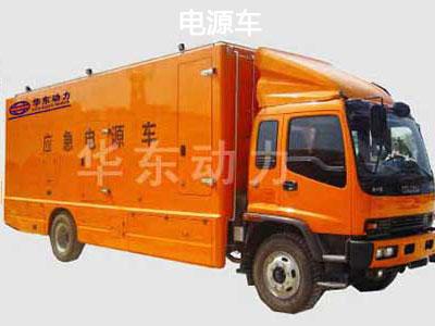 天津电源车
