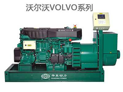 山东柴油发电机