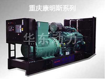 北京内蒙古柴油发电机出租