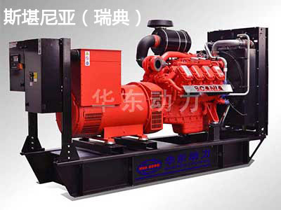 天津柴油发电机